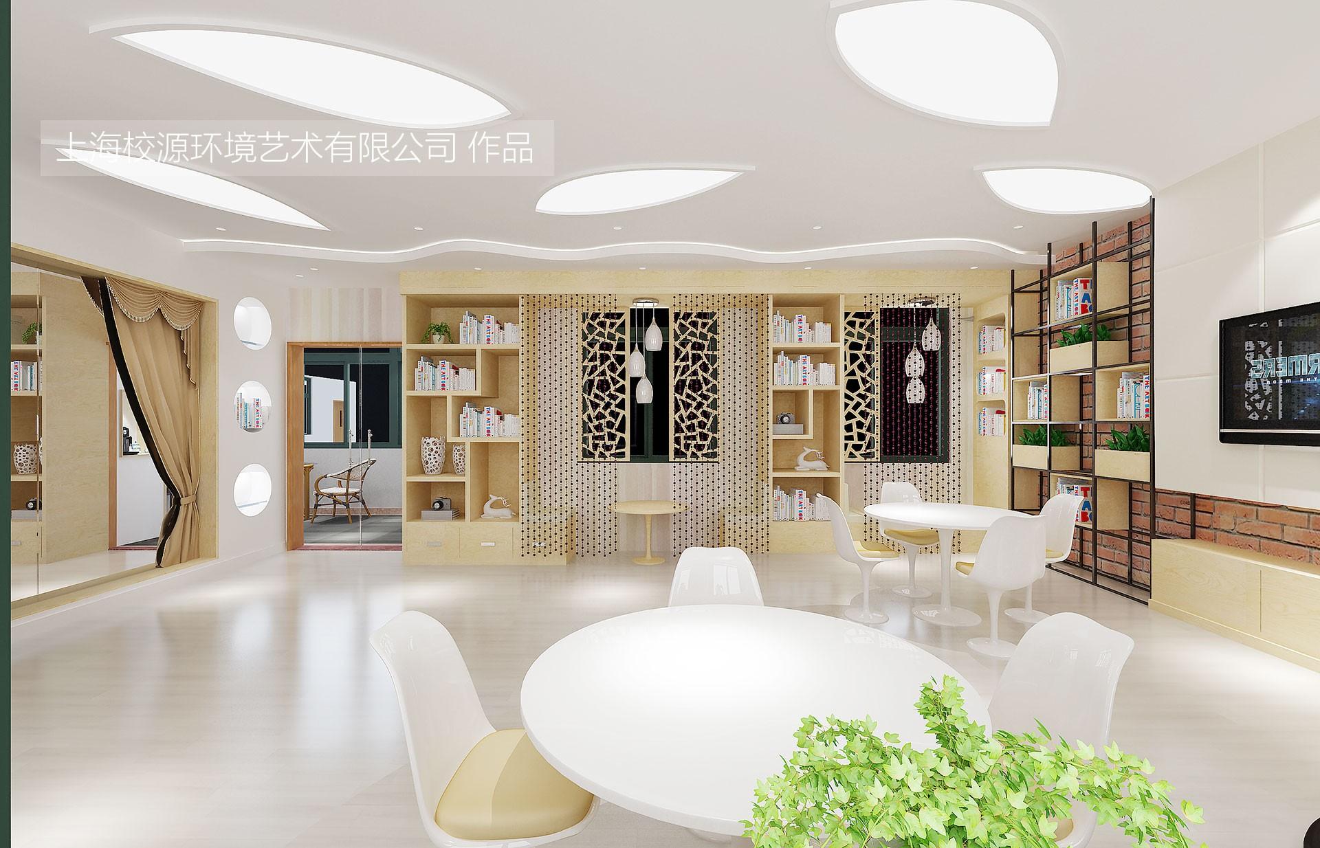 杨浦区教育资产管理中心电子规划室、教工之家设计施工