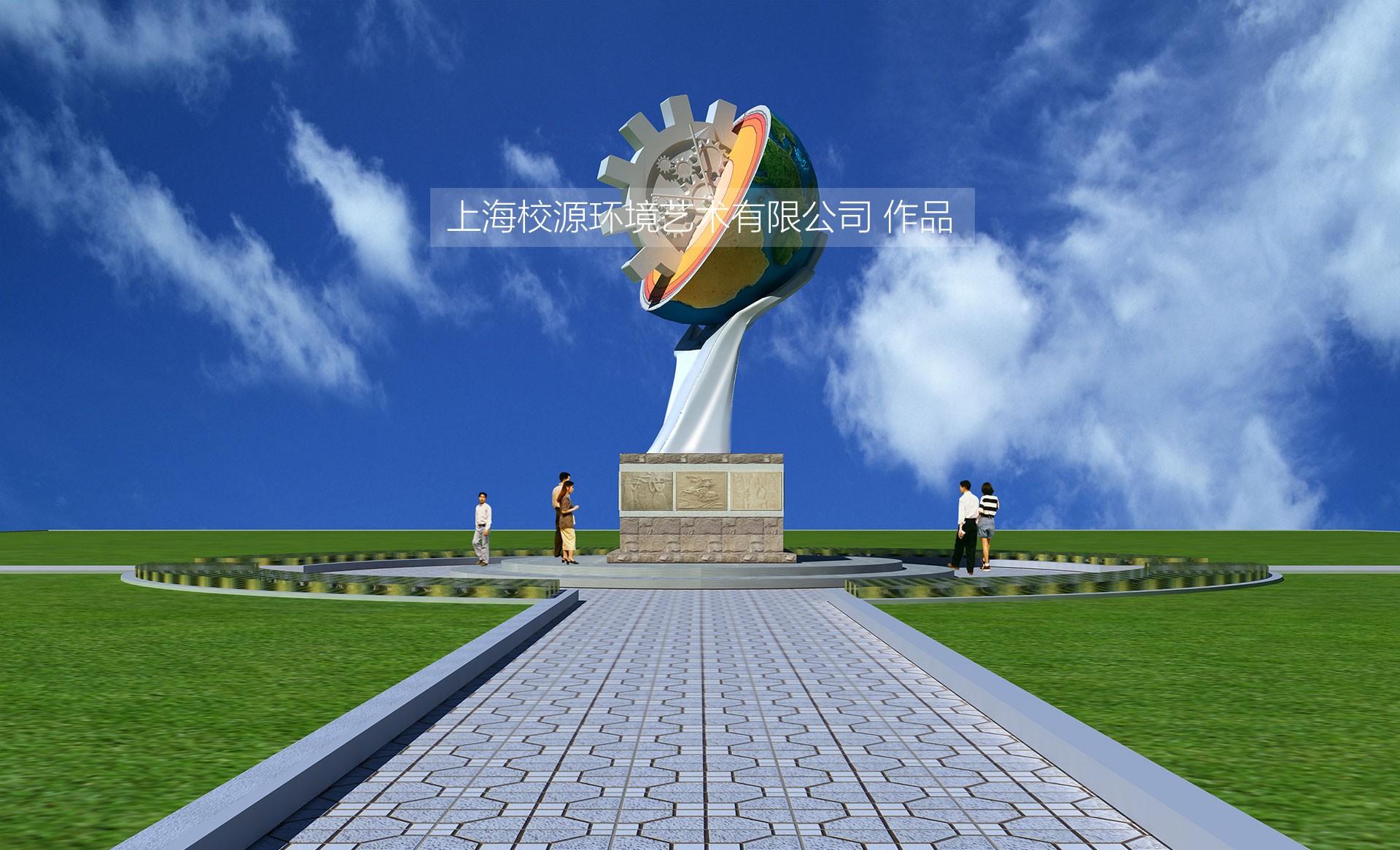 企业文化主题雕塑