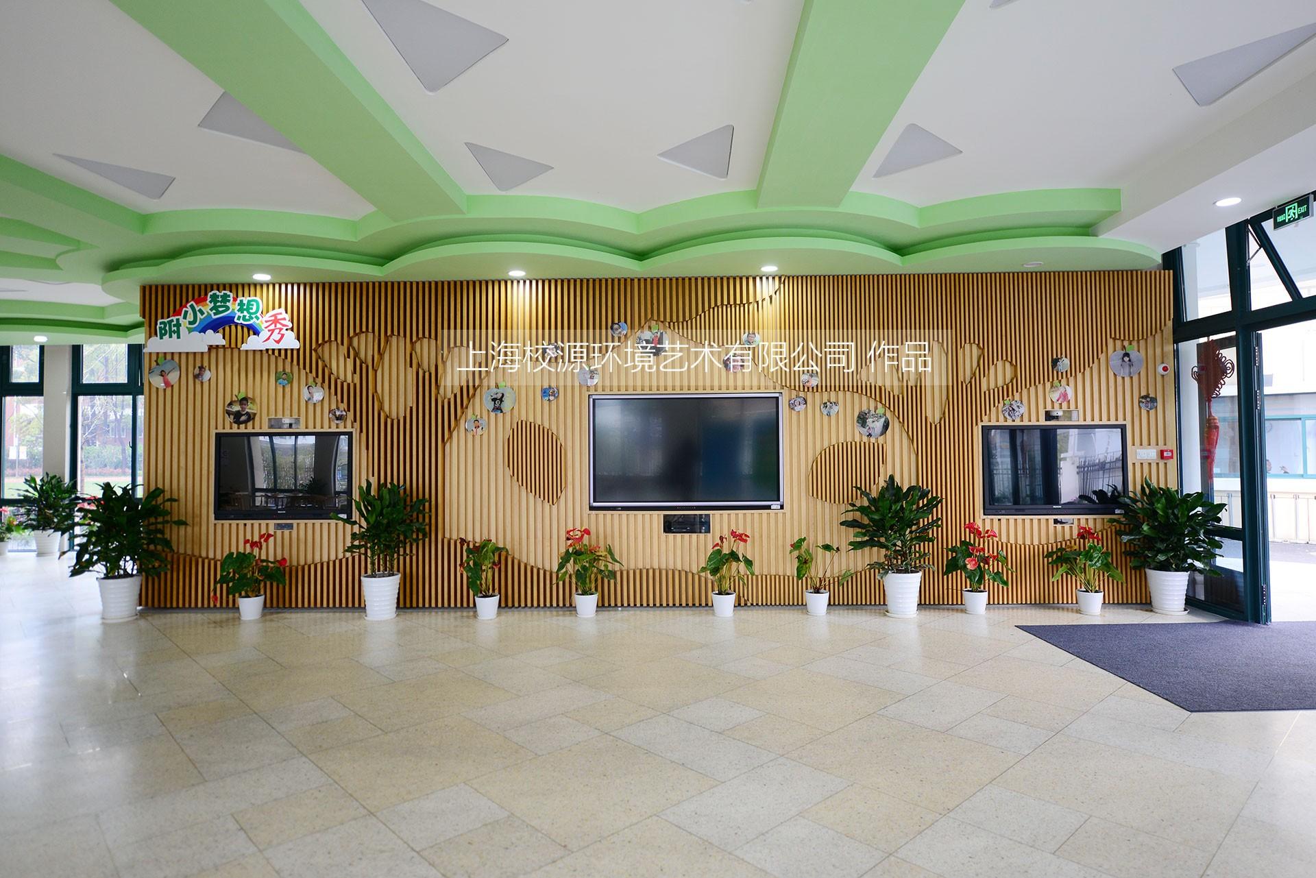 上海市第二师范学校附属小学 校园文化布置