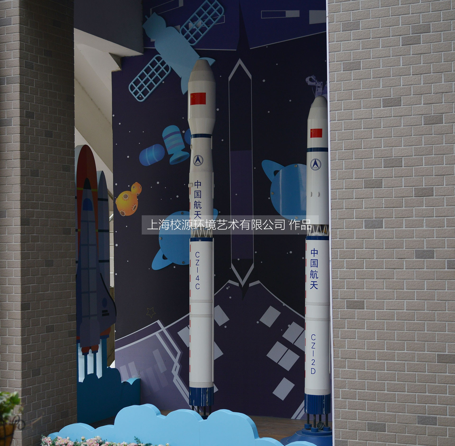上海校源环境艺术有限公司专做企业文化墙,企业形象展示墙,校园文化,专用教室