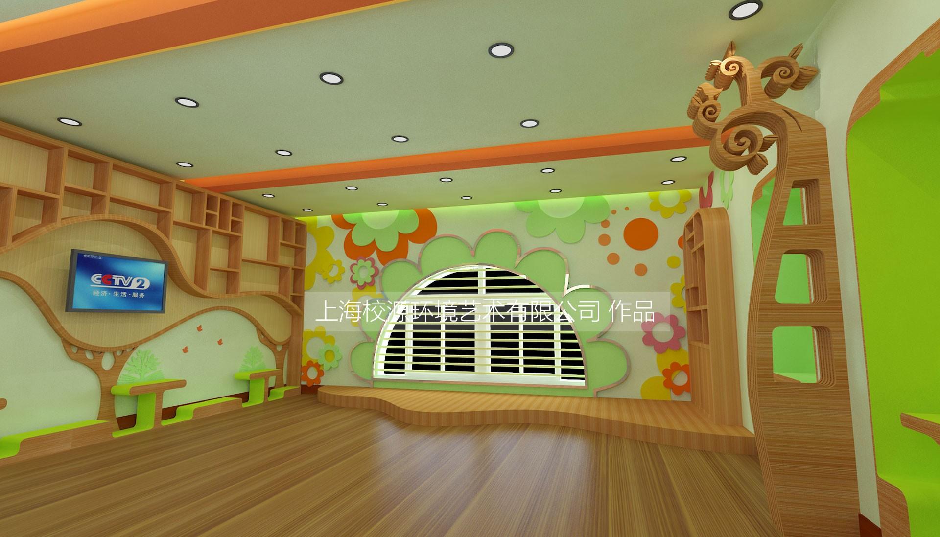 上海幼儿园 阅览室