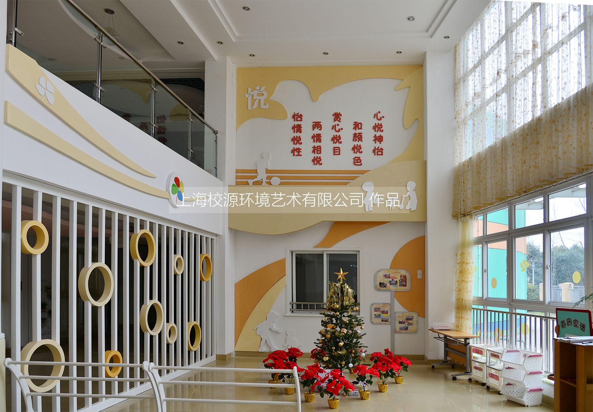 世纪花城幼儿园大厅布置