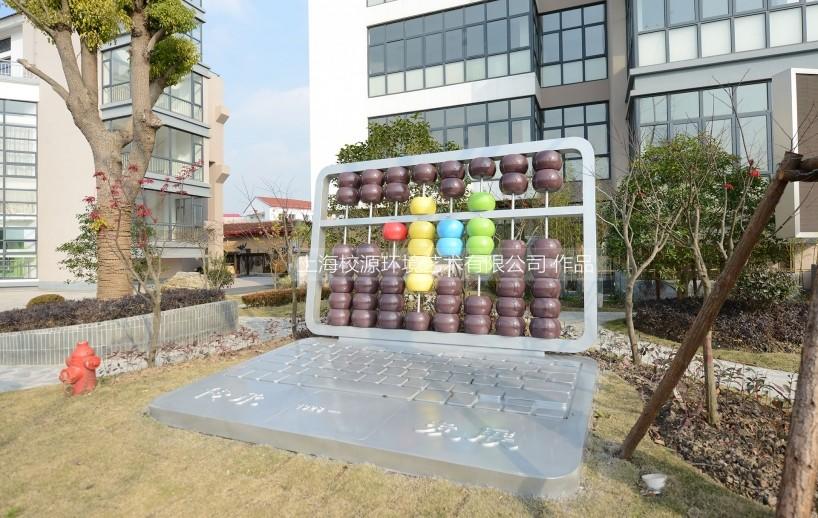 孙桥小学 校园雕塑40余樽