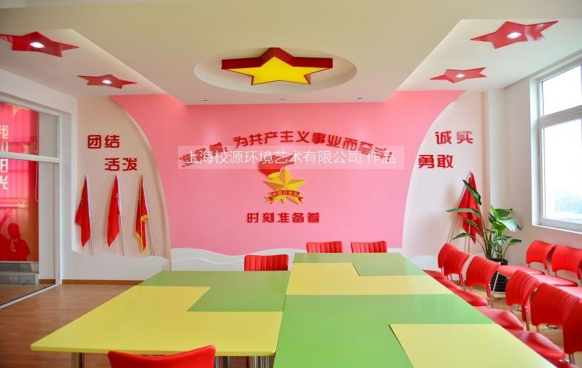 孙桥小学分校 部分专业教室布置