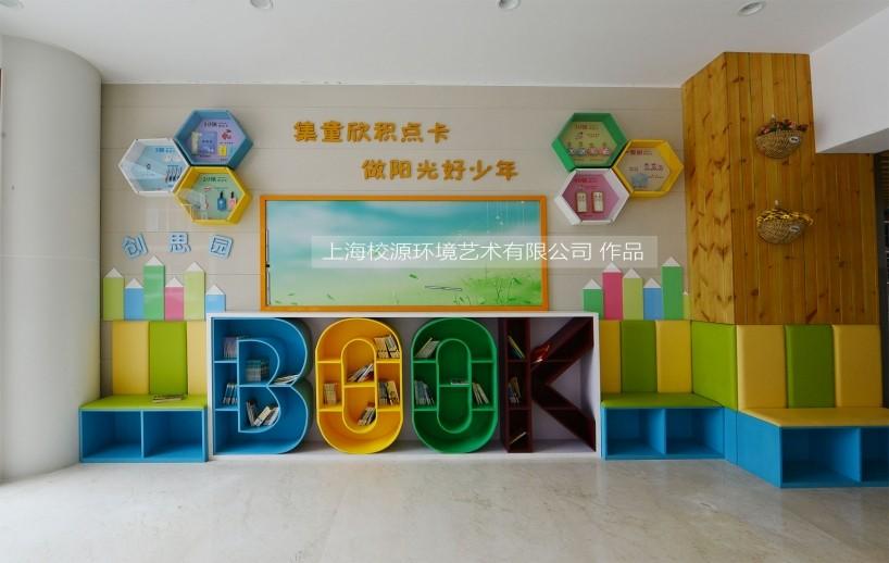 宝山区第一中心小学 整体校园文化设计制作