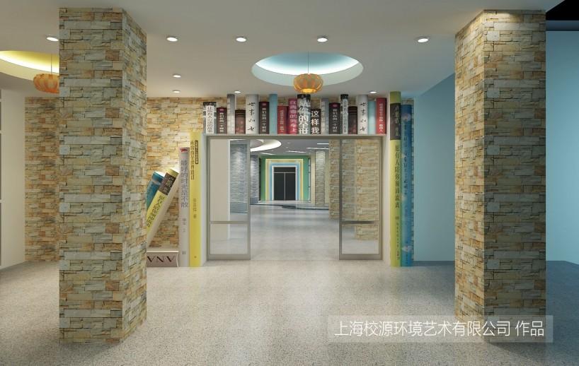 杨浦小学 大型钟书阁图书馆改造